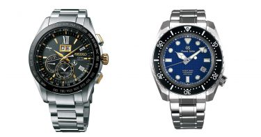 """MADE IN JAPAN"" – SEIKO-NEWS AUS BASEL"