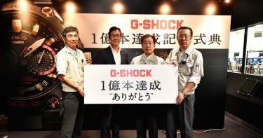 CASIO G-SHOCK: 100 MILLIONEN-MARKE ERREICHT
